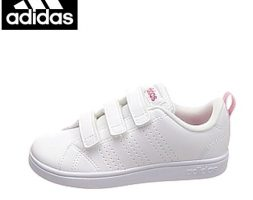 Adidas VS Advantage Clean Girl's Shoes
