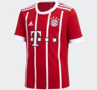 Adidas FC Bayern Munich Home Replica Youth's Jersey